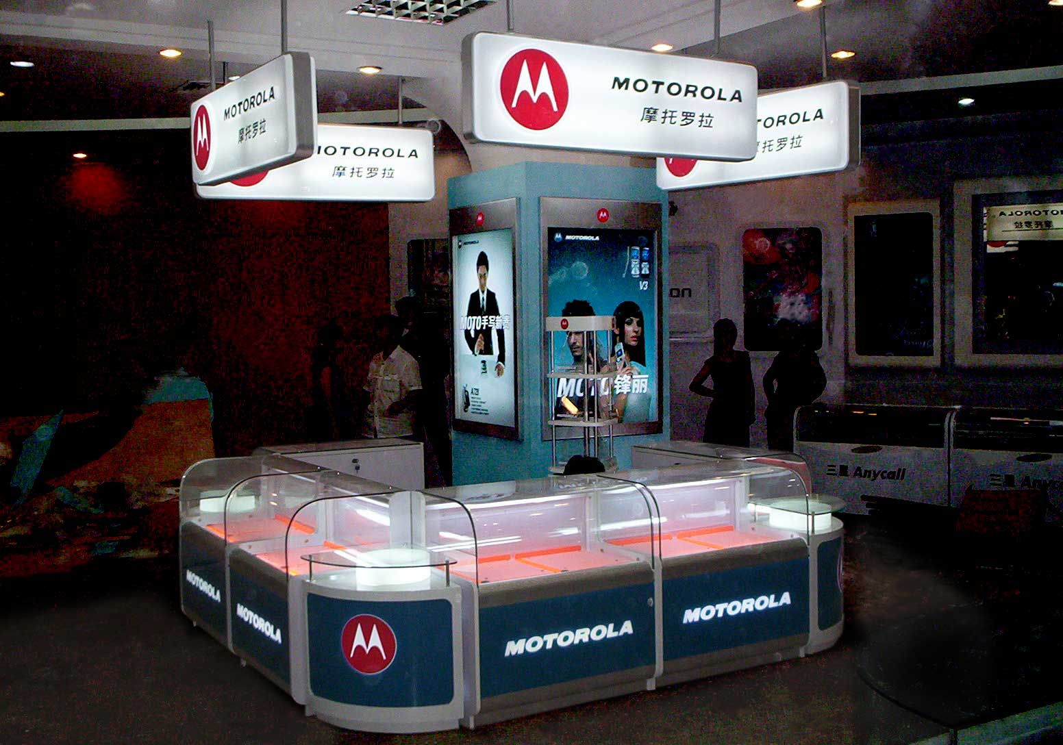 Motorola Trade Show Exhibit